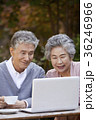 高齢者 老人 夫婦の写真 36246966