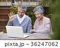 高齢者 老人 ノートパソコンの写真 36247062