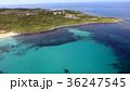 角島 海 風景の写真 36247545
