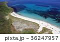 角島 海 海岸の写真 36247957