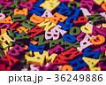 アルファベット たくさん 英語の写真 36249886