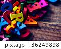 アルファベット たくさん 英語の写真 36249898