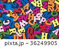 アルファベット たくさん 英語の写真 36249905