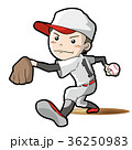 野球 ピッチャー 人物のイラスト 36250983
