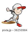 野球 ピッチャー 人物のイラスト 36250984