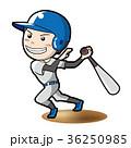 野球 バッター 人物のイラスト 36250985