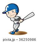 野球 バッター 人物のイラスト 36250986