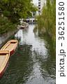 川下り 船 川の写真 36251580