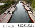川下り 船 川の写真 36251581
