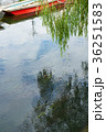 川下り 船 川の写真 36251583