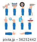メンテナンス ベクタ ベクターのイラスト 36252442