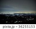 茨城県 夜景 夜の写真 36255153