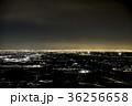茨城県 夜景 夜の写真 36256658