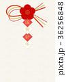 はがきテンプレート 梅 年賀状のイラスト 36256848