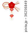はがきテンプレート 梅 年賀状のイラスト 36256849