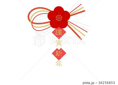 梅の花飾り 36256853