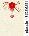 はがきテンプレート 梅 年賀状のイラスト 36256854