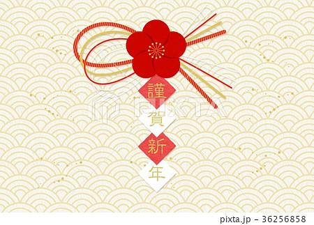 梅の花飾り 36256858