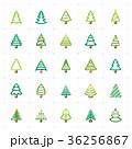 Mini Icon set - Christmas tree icon vector 36256867