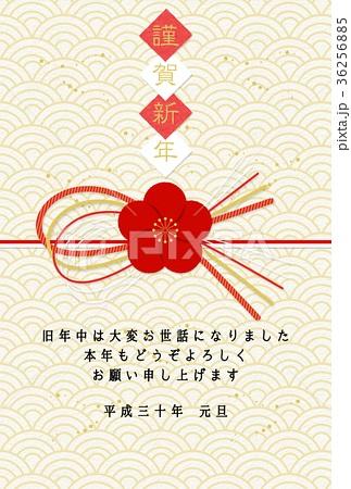 梅の花飾り 36256885