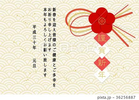 梅の花飾り 36256887