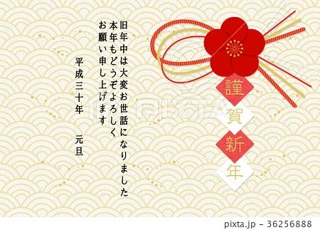 梅の花飾り 36256888