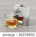 フラスコ お酒 アルコールのイラスト 36258091