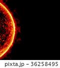 太陽 恒星 宇宙空間のイラスト 36258495