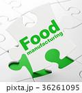 ビジネス 商売 概念のイラスト 36261095