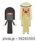 アラブ 民族衣装 男女 地球 アラブ人 中東 イスラム教 36263303