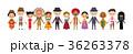世界 民族衣装 男女 平和 36263378