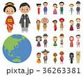 地球 民族衣装 人種 男女 平和 36263381