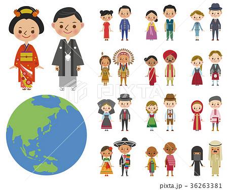 地球 民族衣装 人種 男女 平和のイラスト素材 36263381 Pixta