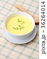 コーンクリームスープ コーンスープ コーンポタージュの写真 36264014