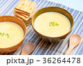 コーンクリームスープ 36264478
