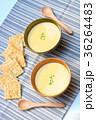 コーンクリームスープ 36264483