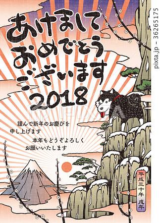 2018年賀状テンプレート_浮世絵風_あけおめ_日本語添え書き付き