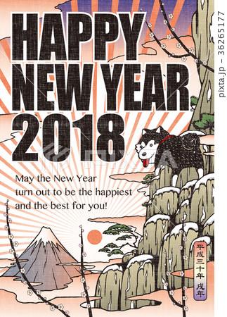 2018年賀状テンプレート_浮世絵風_HNY_英語添え書き付き