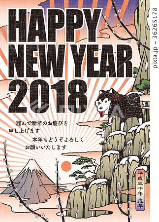 2018年賀状テンプレート_浮世絵風_HNY_日本語添え書き付き