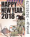 年賀状 戌年 犬のイラスト 36265179