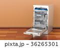 食器洗い機 食器洗浄機 食洗機のイラスト 36265301
