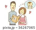 妊婦 夫婦 若いのイラスト 36267065