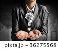 ビジネス ビジネスマン プロフェッショナルの写真 36275568