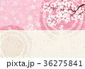 桜 和柄 和紙のイラスト 36275841