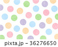 カラフル 水玉 円のイラスト 36276650