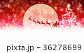 クリスマス サンタクロース トナカイのイラスト 36278699