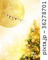 クリスマス クリスマスツリー サンタクロースのイラスト 36278701