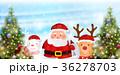 クリスマス サンタクロース トナカイのイラスト 36278703