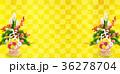 戌 戌年 門松のイラスト 36278704