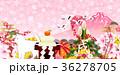 戌 戌年 犬のイラスト 36278705
